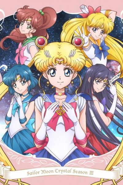 Sailor Moon เซเลอร์มูน นักรบสาวแห่งจันทรา ภาค 3 ตอนที่ 89-127 พากย์ไทย (จบ)