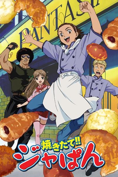Yakitate Japan เจปัง แชมเปี้ยนขนมปัง สูตรดังเขย่าโลก ตอนที่ 1-69 จบพากย์ไทย