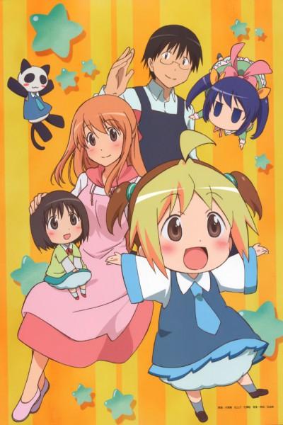 Hanamaru Kindergarten ฮานามารุ อนุบาลเด็กดีนะจะบอกให้ ตอนที่ 1-12 ซับไทย (จบ)