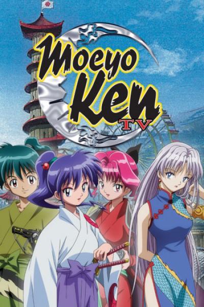 Moeyo Ken เมโยเคน มือปราบป่วนมาร ตอนที่ 1-13 พากย์ไทย (จบ)
