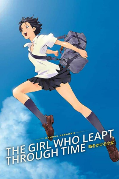The Girl Who Leapt Through Time กระโดดจั้มพ์ทะลุข้ามเวลา พากย์ไทย+ซับไทย เดอะมูฟวี่