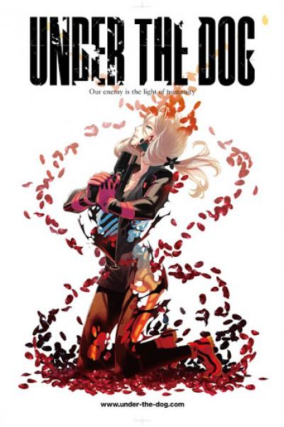 Under the Dog ตอนที่ 00 จบซับไทย