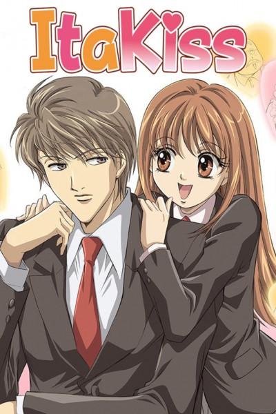 Itazura na Kiss แกล้งจุ๊บให้รู้ว่ารัก ตอนที่ 1-25 ซับไทย (จบ)