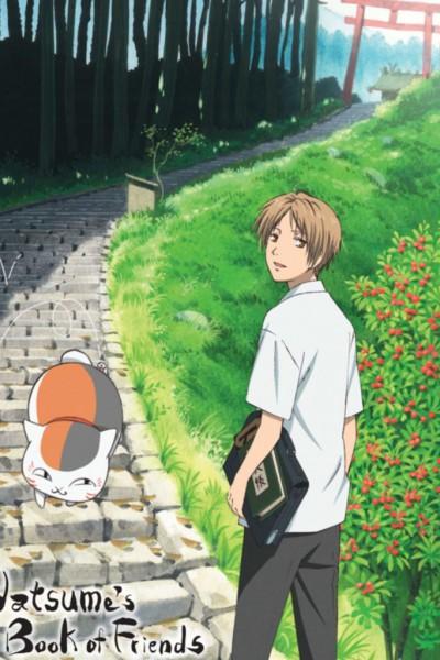 Natsume Yuujinchou นัตสึเมะกับบันทึกพิศวง (ภาค 1-4) ตอนที่ 1-52 พากย์ไทย (จบ)