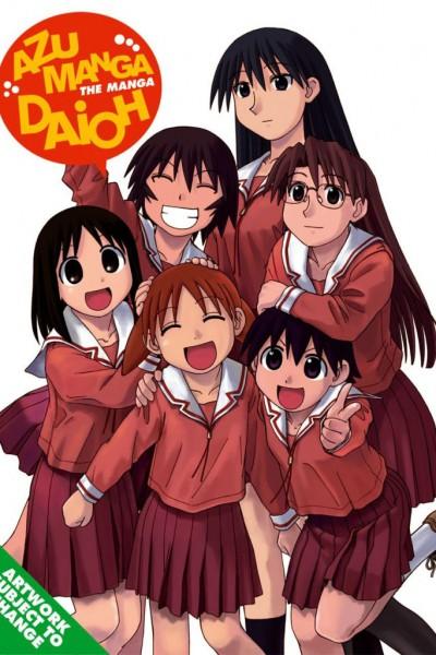 Azumanga Daioh อสึมังกะ โรงเรียนป่วนนักเรียนเป๋อ ตอนที่ 1-26 พากย์ไทย (จบ)