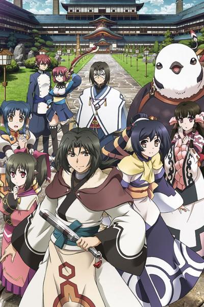 Utawarerumono กองทัพสนมถล่มปฐพี ตอนที่ 1-26+OVA ซับไทย (จบ)