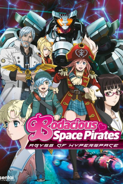 Mouretsu Pirates สลัดสาวจ้าวอากาศ ตอนที่ 1-26 ซับไทย (จบ)