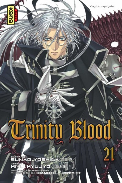 Trinity Blood ตอนที่ 1-24 ซับไทย (จบ)