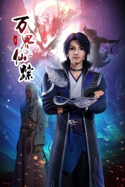 Wonderland 2nd Season ดินแดนมหัศจรรย์ ภาค 2 ตอน 1-11 ซับไทย