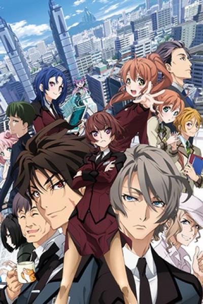 Active Raid – Kidou Kyoushuushitsu Dai Hakkei ตอนที่ 1-12 ซับไทย (จบ)