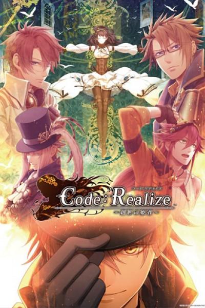 Code:Realize – Sousei no Himegimi ตอนที่ 1-12 ซับไทย (จบ)