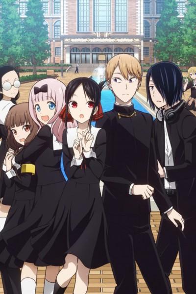 Kaguya-sama wa Kokurasetai Season 2 ตอนที่ 1-12 ซับไทย จบ