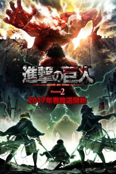 Attack on Titan 2nd Season ตอนที่ 1-12(26-37)+OVA ซับไทย (จบ)
