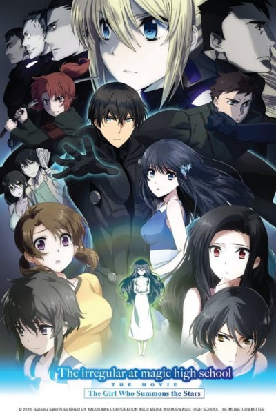 Mahouka Koukou no Rettousei (The Movie) ซับไทย (จบ)