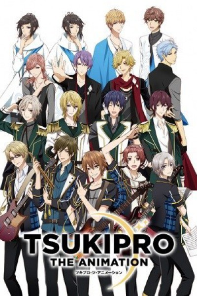 TsukiPro The Animation ตอนที่ 1-13 ซับไทย (จบ)