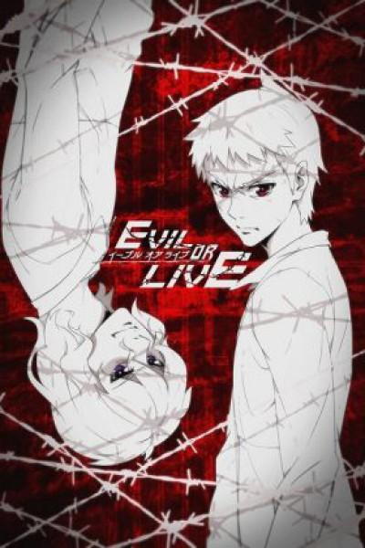 Evil or Live ตอนที่ 1-3 ซับไทย