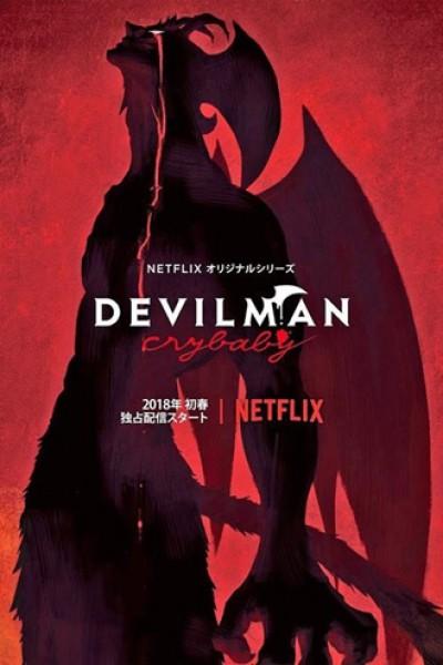 Devilman: Crybaby ตอนที่ 1-10 ซับไทย (จบ)