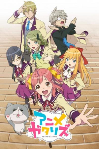 Anime-Gataris ตอนที่ 1-6 ซับไทย