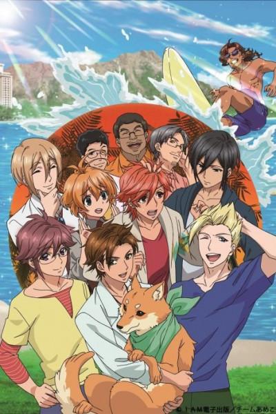 Ame-iro Cocoa Series: Ame-con!! ตอนที่ 1-2 ซับไทย