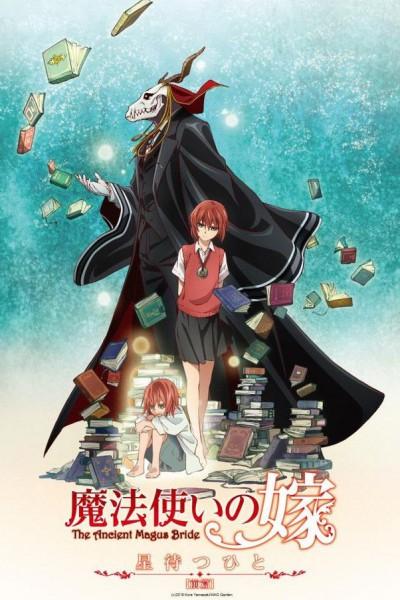 Mahoutsukai no Yome: Hoshi Matsu Hito OVA ตอน 1-3 จบซับไทย