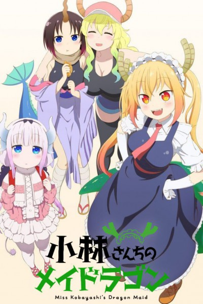 Kobayashi-san Chi no Maid Dragon ตอนที่ 1-14 (จบ)+OVA + SP 1-5 (BD) ซับไทย