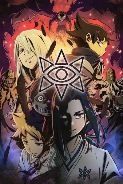 Muhyo to Rouji no Mahouritsu Soudan Jimusho Season 2