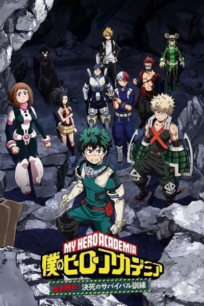 Boku no Hero Academia: Ikinokore! Kesshi no Survival Kunren OVA ตอนที่ 1-2 ซับไทย จบแล้ว