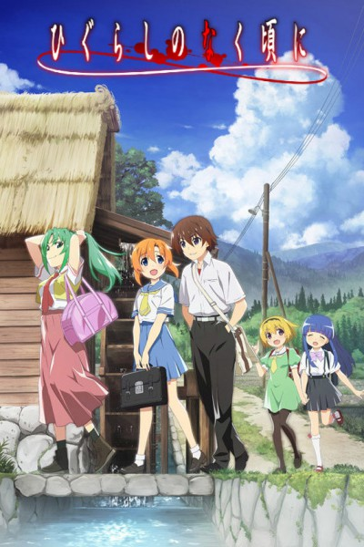 Higurashi no Naku Koro ni (2020) แว่วเสียงเรไร ตอนที่ 1-5 ซับไทย