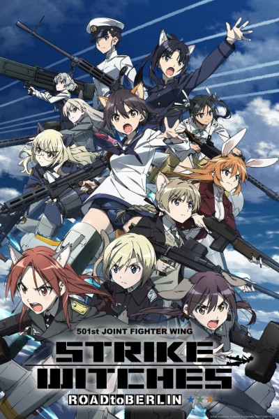 Strike Witches: Road to Berlin ตอนที่ 1-4 ซับไทย