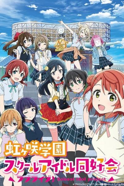 Love Live! Nijigasaki Gakuen School Idol Doukoukai เลิฟไลฟ์ ชมรมสคูลไอดอลนิจิกะซากิ ตอน 1-4 ซับไทย