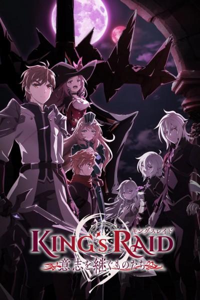 King's Raid Ishi wo Tsugumono-tachi ตอนที่ 1-5 ซับไทย
