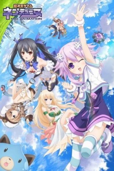 Choujigen Game Neptune The Animation ตอนที่ 1-12 จบพากย์ไทย