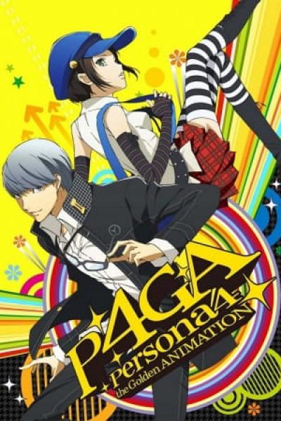 Persona 4 The Animation เพอร์โซน่า 4 ตอนที่ 1-26 จบพากย์ไทย