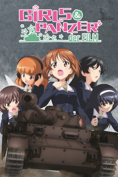 Girls und Panzer der Film Arisu War ตอน OVA ซับไทย