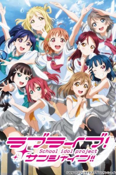 Love Live! Sunshine!! (2nd Season) ตอนที่ 1-13 จบซับไทย
