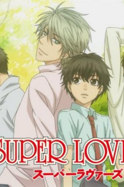 Super Lovers ภาค2 ตอนที่ 1-10 จบซับไทย