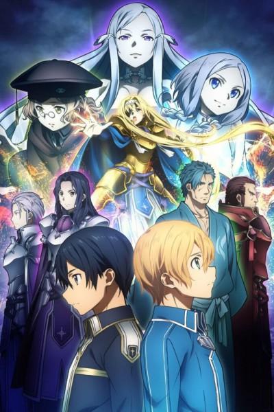 Sword Art Online Alicization (ภาค3) ตอนที่ 1-25 จบซับไทย