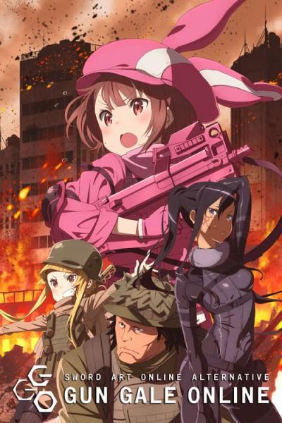 Sword Art Online Alternative Gun Gale Online ตอนที่ 1-12 จบซับไทย