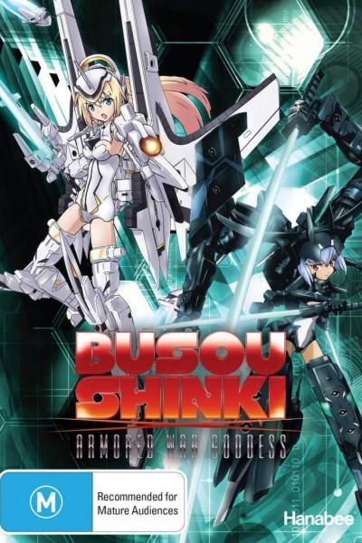 Busou Shinki หุ่นรบสาวโมเอะ ตอนที่ 1-12+OVA จบพากย์ไทย