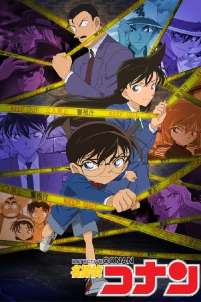 Detective Conan ยอดนักสืบจิ๋วโคนัน ปี 19  ตอนที่ 1-52 (930-981) จบพากย์ไทย
