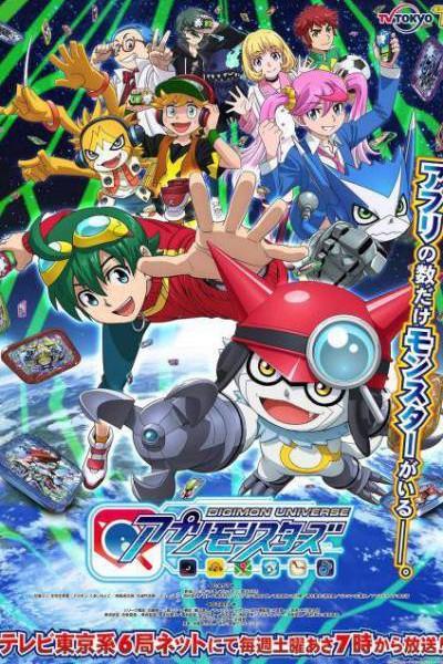 Digimon Universe Appli Monsters ตอนที่ 1-37 ซับไทย