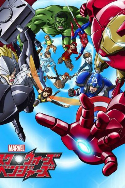 Disk Wars Avengers ตอนที่ 1-23 พากย์ไทย