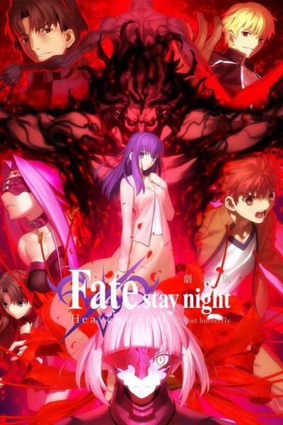 Fate stay night Movie Heaven's Feel – II. Lost Butterfly ซับไทย