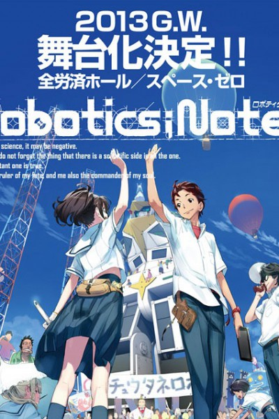 Robotics Notes ชมรมหุ่นยนตร์พิทักษ์โลก ตอนที่ 1-22 จบพากย์ไทย
