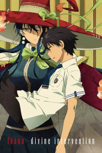 Witch Craft Works สงครามแม่มดเพลิง ตอนที่ 1-12+OVA จบซับไทย