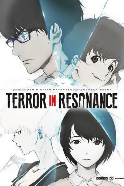 Zankyou no Terror ตอนที่ 1-11 จบซับไทย