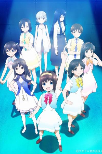 Gekidol เหล่าไอดอลในโลกหลังภัยพิบัติ ตอนที่ 1-12 + OVA จบซับไทย