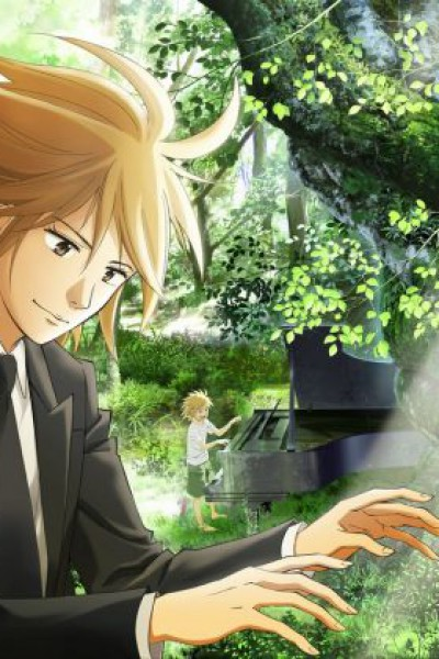 Piano no Mori Season 1 ตอนที่ 1-12 END ซับไทย