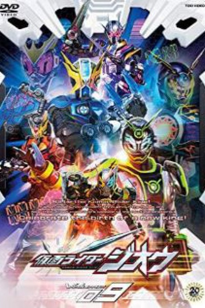 Kamen Rider Zi-O มาสค์ไรเดอร์ จิโอ ตอนที่ 1-49 จบซับไทย
