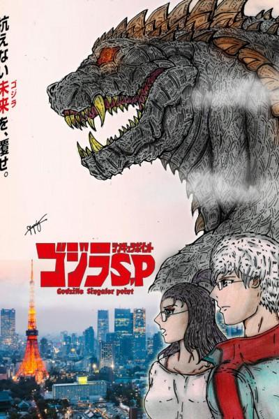 Godzilla Singular Point ก็อตซิลล่า ปฐมบทวิบัติโลก ตอนที่ 1-13 ซับไทย จบแล้ว